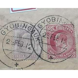 KING EDWARD VII  - 1912 - GYOBINGAUR -> KARAIKUDI - vintage Post Card / Pre-Stamped Cover / Embossed Cover / Postal History -  British India - br121