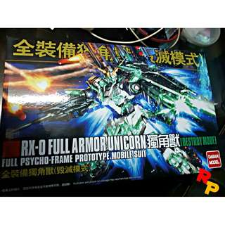 HG 1/144 Full Armor Gundam Unicorn (Destroy Mode)