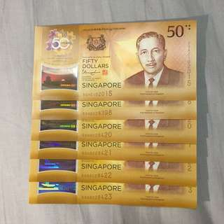 50 years of currency interchangebulity agreement commemorative notes