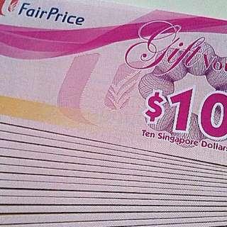 Wts Fairprice Vouchers 2000