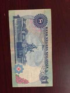 Duit Lama —-> Old RM1
