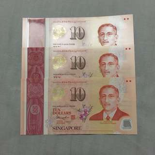 SG50 Commemorative Notes 3 for $40 / 4 for $50 / 5 for $60