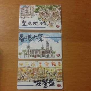 MTR 港鐵車站紀念票!