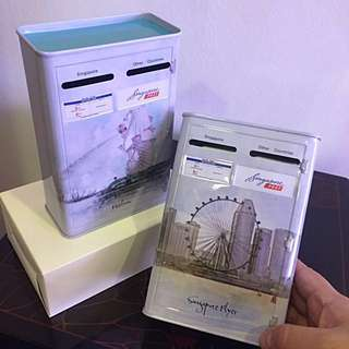 Singapore Post Souvenir Coin Bank Post Box