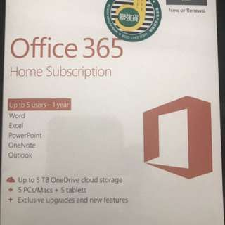 全新Office 365 Home Subscription