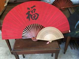 Lovely large deco fans