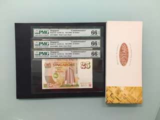 Fundraising Sale - 1996 Monetary Authority of Singapore $25 Commemorative Banknote PMG 66 EPQ - $145 Each