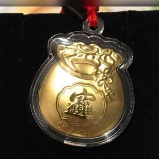 SK 999 Gold Coin-0.1g