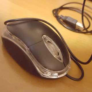 Wired brandless mouse