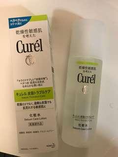 Curel ( Sebum Care Lotion)
