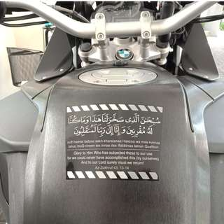Customer Share - Islamic Sticker (Du'a for Boarding Vehicle). English translation only. Pls SWIPE for details. This is a big sticker for BIG bikes. 12/11 x 8.5cm. $3 each. Free Postage