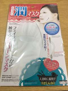 Silicone Mask for Sheet Masks