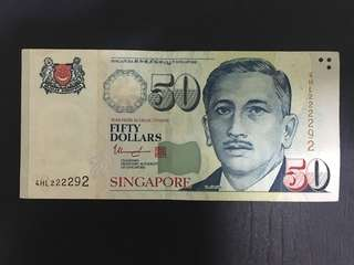 Fundraising Sale - Singapore Portrait Series $50 Paper Banknote Near Solid Numbers 4HL222292 Used