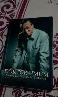 Memoir Tun Dr Mahathir Mohamad