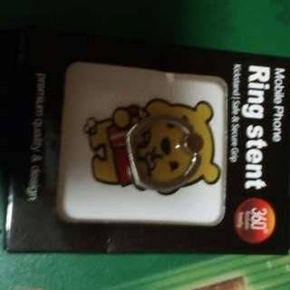 Winne the Pooh Ring stent