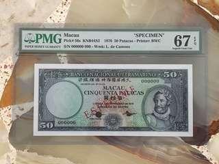 Fundraising Sale - 1976 Macau Banco Nacional Ultramarino 50 Patacas Specimen Banknote PMG 67 EPQ