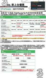 3香港2月新上臺限時優惠(限時3日追加渣打Autopay優惠)
