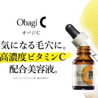 [13/3-19/3日本連線]Obagi純維他命C真皮營養液代購