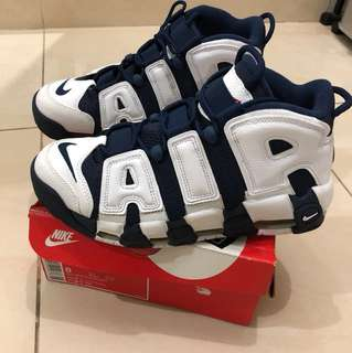 Nike air more uptempo size eur41 26 cm