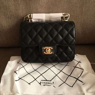 NEW CHANEL SQUARE MINI