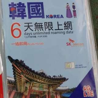 (有大量現貨, 歡迎隨時購買) 去韓國旅行, 絕對唔好貪平揀張龜速既數據咭, 識揀一定揀由香港3台出既6天無限上網或8日無限上網漫遊數據咭, 🎊🎊🎊最啱數據高用量的用家購買🎊🎊🎊  ❎❎❎只係漫遊數據咭, 不能通話的❎❎❎