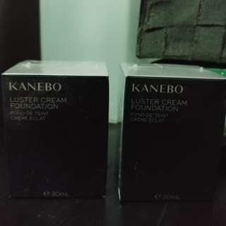 Kanebo luster cream foundation in beige c