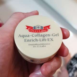 Dr Cilabo Aqua Collagen Gel Enrich Lift EX trial size