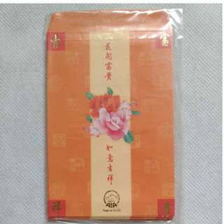 Red Packet from AIA (past year)