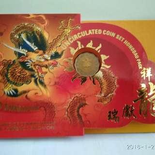 2000, 2001n 2002 Singapore Uncireulated Coin Set Hong Bao Pack 3 Sets