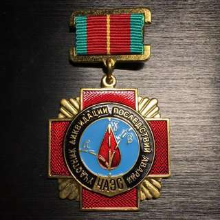 Original Chernobyl Liquidator Medal USSR 1980
