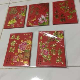 Red Packets Collections for 2018