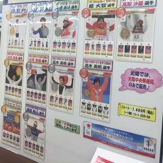 日本直送 日本冬季奧運選手 限量紀念郵票