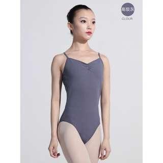 Grey Lycra Ballet Leotard