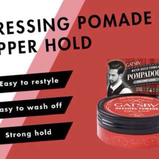 Gatsby pompadour pomade selling cheap(great scent and shine)