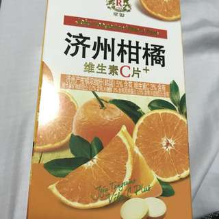 Korean Jeju vitamin C supplement