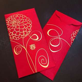 2018 CNY Red Packets