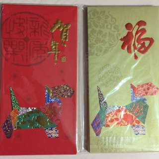 2018 Great Eastern Life Lunar New Year Red Packets For $2.