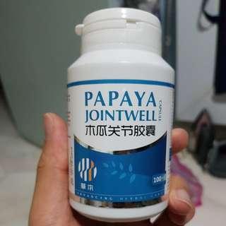 Papaya joint well