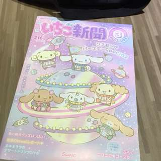 A3 Cinamoroll magazine from Japan