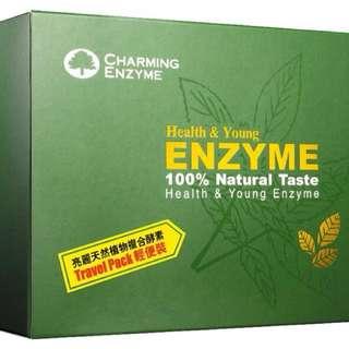 Charming Enzyme亮麗天然植物複合酵素液(便携裝) 排毒 通便 瘦身 便秘