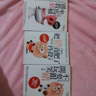 A set of 3~ don't joke with pig~ retail sgd25.9 each