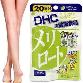(勁見效🇯🇵)DHC下半身瘦腿纖體片 日本超賣 DHC下半身減肥纖體修身丸瘦腿丸40粒 去水腫消脂DHC Slim Health DHC 瘦腿丸 610 21g