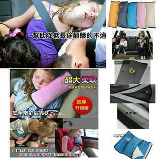 Children Seat Belt Pillow