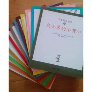 《可爱的鼠小弟(1-12)(套装共12册)》Chinese story books - set of 12 volumes