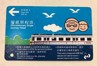Single Journey Ticket