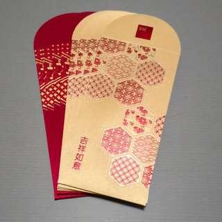 2018 JOS Red Packet / Ang Bao - 8pcs / pkt