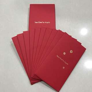 Van Cleef & Arpels 2018 Red Packets / Ang Pow