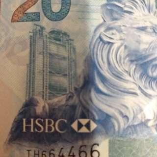 HSBC港幣20 靚號(TH664466 中間有摺 新淨 豹子 鏡面)