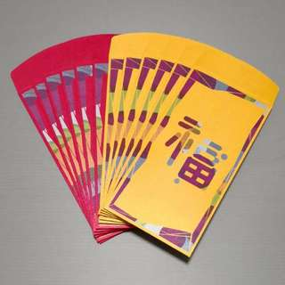 2018 Westcon Red Packet / Ang Bao - 12pcs / pkt