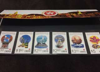 1997 Hong Kong Commemorative Stamp Collection